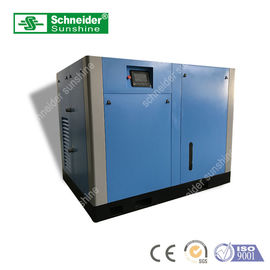 China 220KW Oil Free Rotary Screw Air Compressor Large Capacity Self - Lubricating supplier